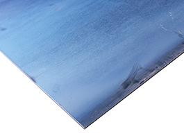 Buy Metal Online 183 Sheet Metal Amp Plate 183 Steel Suppliers
