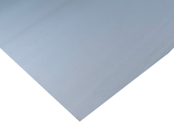 Mild Steel Sheet Best Price Guarantee 10 Off All 100 Orders